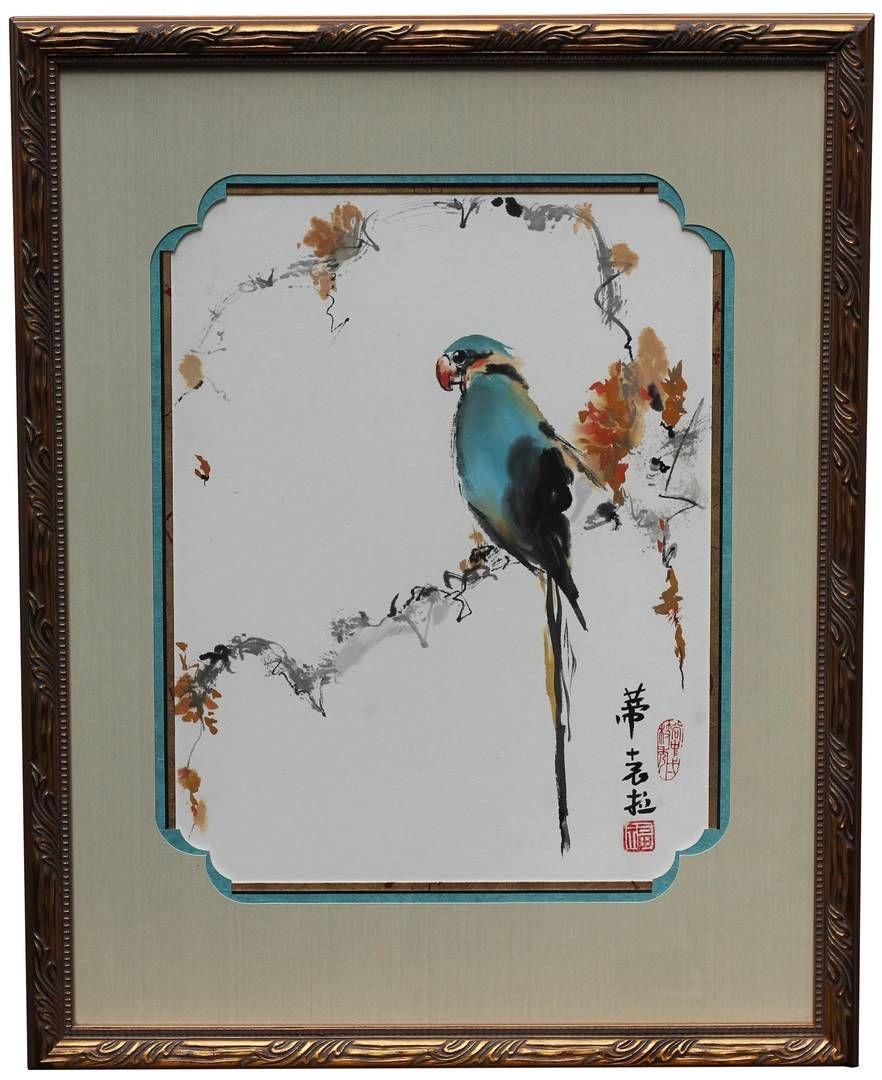Parrot on Autumn Vine